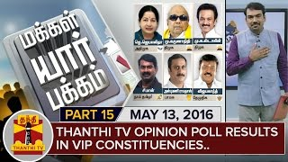 Makkal Yaar Pakkam: Opinion Poll Results in VIP Constituencies 14-05-2016 Thanthi Tv