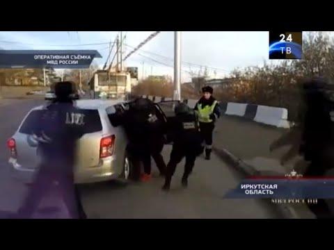 В Иркутской области задержана крупная банда наркодилеров