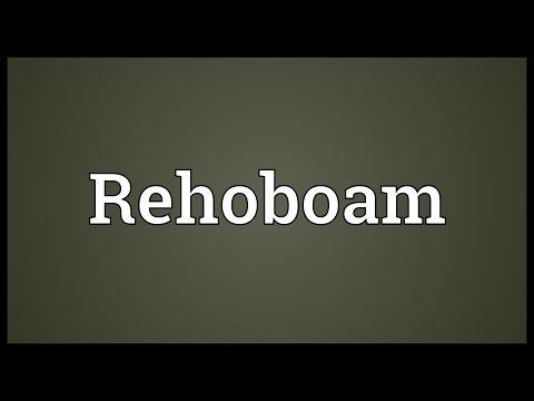 Header of Rehoboam