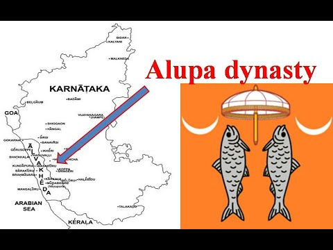 Alupa Dynesty - Ancient Kingdom Of Coastal Region II HISTORY INDU II