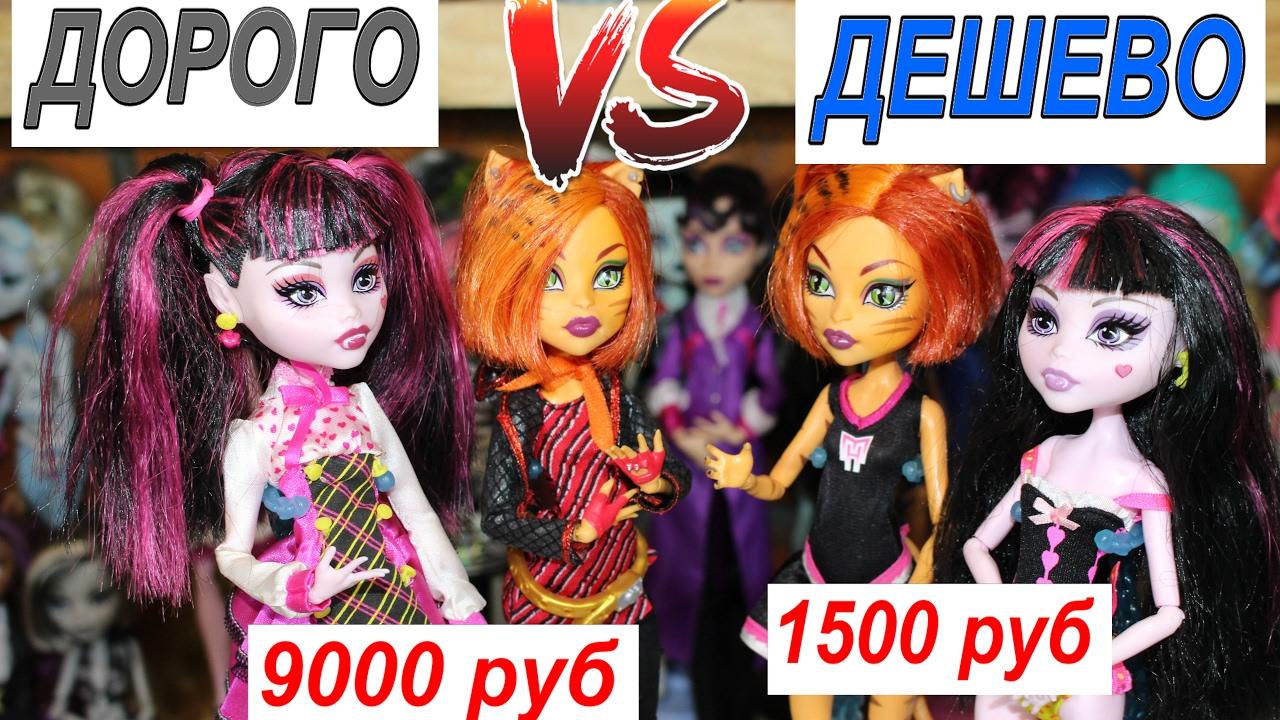 Специальная цена. 255 руб. Пкф игрушки кукла-перчатка, с 3 лет. 288 руб. Русский стиль кукла-перчатка