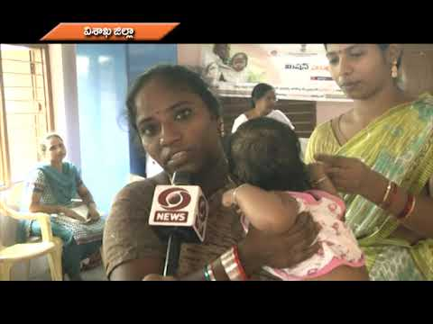 Ground Report |Andhra Pradesh: Success Story on - Mission Indra Dhanush Visakhapatnam Women