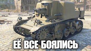 ЕЁ БОЯЛСЯ КАЖДЫЙ В 2012