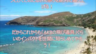 AKB48田名部生来さんへのファンレター http://akb48fanletter.com/tanab...