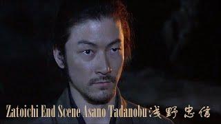 座頭市 Zatoichi The Blind Swordsman 2003 北野 武 Takeshi Kitano 浅...