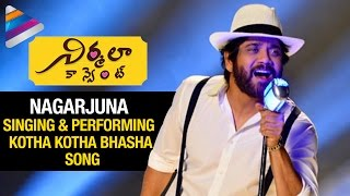 Nagarjuna Singing and Performing Kotha Kotha Bhasha Song | Nirmala Convent Telugu Movie | Roshan