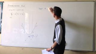 Product Rule - example question