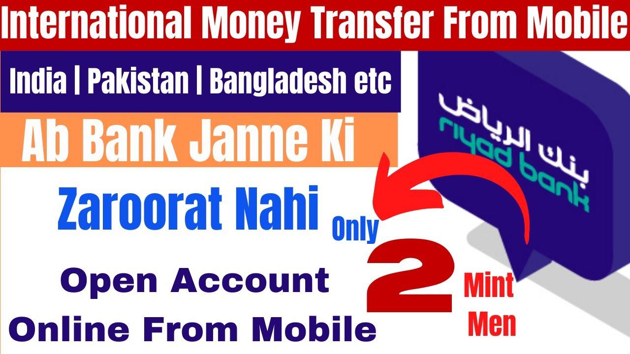 riyad bank online account opening hindi | account open