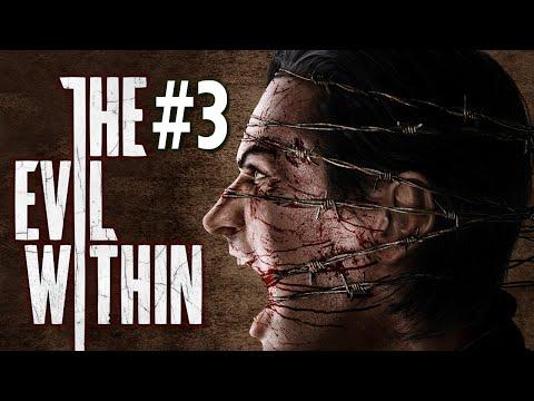 The Evil Within - Эпизод 3 - В Когтях Чудовищ #3