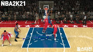 [NBA2K21]MyCAREER_올스타전