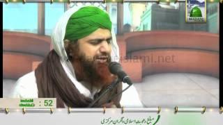 Madani Guldasta - Pareshani Ka Wazifa by Haji Imran Attari