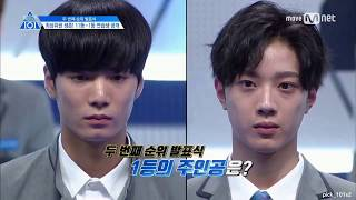 Video [ENG SUB] Produce 101 S2 EP8 | Kim Jonghyun VS Lai Kuanlin for 1st Place - Second Elimination Round download MP3, 3GP, MP4, WEBM, AVI, FLV Desember 2017