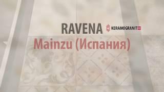 Mainzu RAVENA(, 2017-03-16T11:03:51.000Z)
