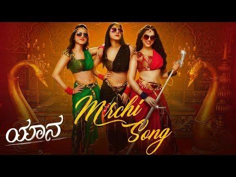 Yaanaa movie Mirchi song  starring  Vaibhavi, Vainidhi and  Vaisiri