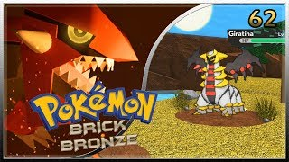 POKEMON BRICK BRONZE RANDOMIZER ROBLOX #62 THE LEGENDARY SNOTDOESN'T WANT ME ? ENGLISH GAMEPLAY