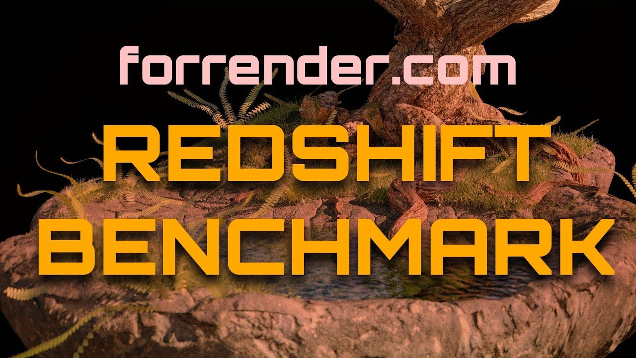 Redshift Benchmark on the Forrender com renderfarm