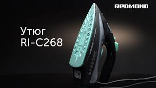 Обзор утюга REDMOND RI-C268