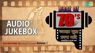 Bengali Hits of 70