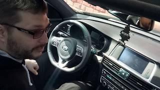видео КАСКО Kia Optima (Киа Оптима) с 30% скидкой в Москве