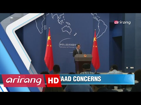Business Daily(Ep.349) China's THAAD resistance _ Full Episode