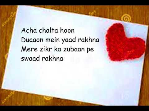 Channa Mere Yar Lyrics