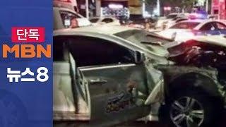 """[영상 단독] """"기억 안 나""""…만취 중국인 택시 훔쳐 운전하다 사고"""