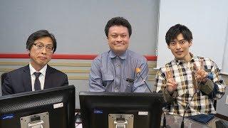 「ラジオiNEWS」火曜日、本日のパーソナリティは平田雄也さんです。「紙...