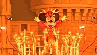 【2005】Blazing Rhythms Mickey ブレイジング・リズム