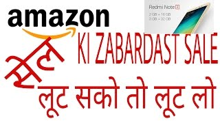 Amazon Great Indian sale| Best Offer| Best prices| Loot sako to loot lo