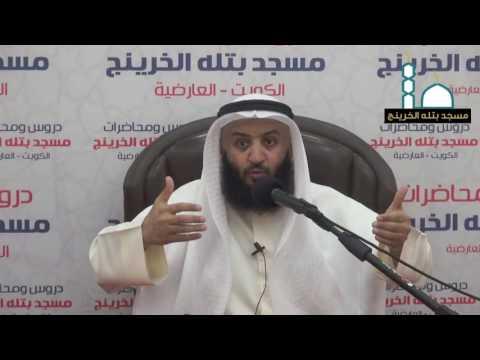قواعد النجاح للشيخ د حسين القحطاني