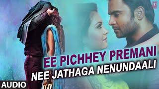 Ee Pichhey Premani Song – Palak Muchhal, Sree Rama Chandra – Nee Jat …