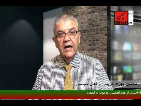 از باز تعریف حقوق شهروندی تا موضوع انتخابات آزاد با  محسن بهزاد کریمی