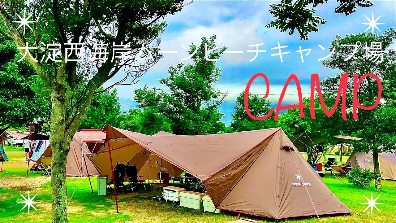 西海岸 場 キャンプ 大淀 ビーチ ムーン