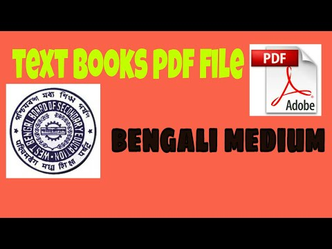 WBSSE TEXT BOOK|PDF FILE | HOW TO DOWNLOAD TEXT BOOK OF ANY CLASS'S BOOKS|PARTHA DAS|ganit prabha