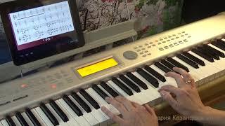фортепиано для начинающих  урок 7  Простая джазовая пьеса в стиле свинг