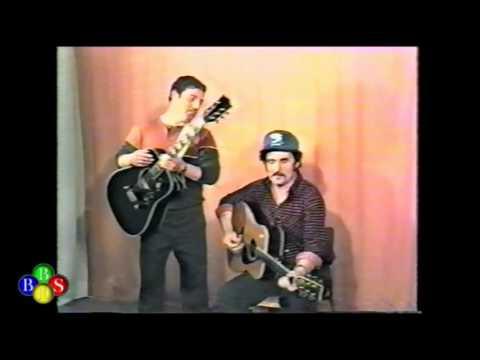 BandWagon Jan 15, 1990
