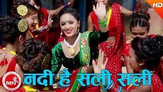 New Teej Song 2074 | Nadi Hai Sali Sali - Khuman Adhikari & Malati Kharel Ft. Karishma Dhakal