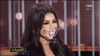 دنيا بطمة تتحدث عن مرض زوجها محمد الترك | في الفن