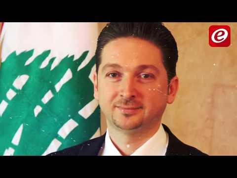 طلبنا النشرة - الحلقة 2 : الوزيرالسابق فيصل كرامي