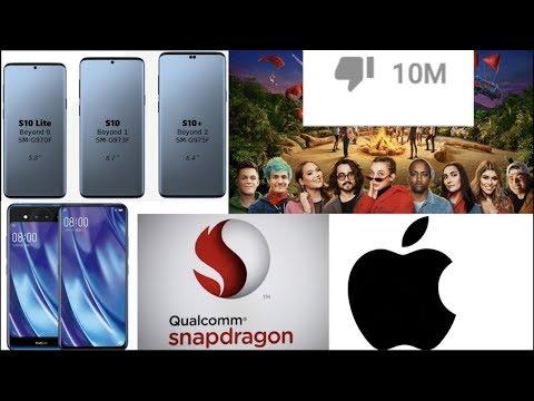 Galaxy S10 PRECIOS y nuevo diseño, Youtube Rewind most Dislike, Vivo Nex Dual, Apple mejora ventas