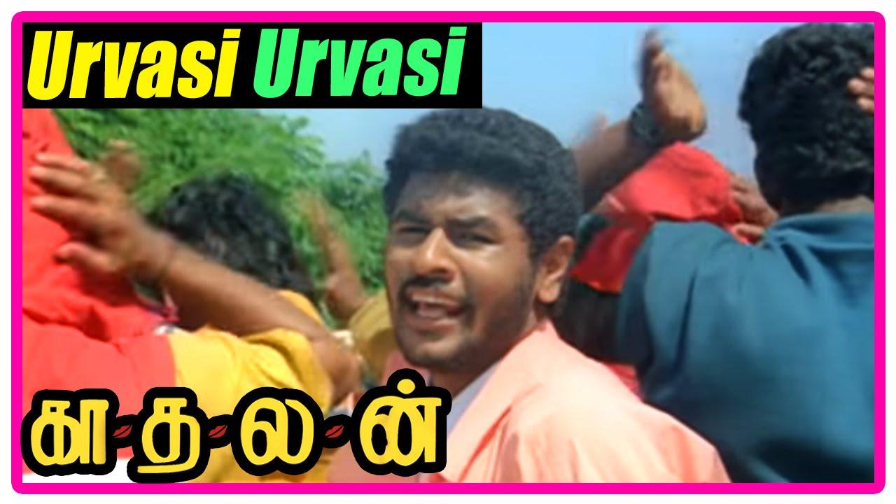 Urvashi Urvashi - Full Video Song | Hum Se Hai Muqabala ...
