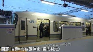 梅小路京都西駅ホームドア自動開扉システム