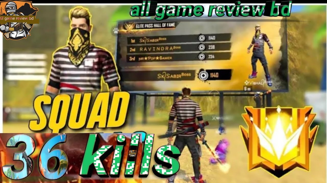 SQUAD 36  KILLS |I FULL RANKED GAMEPLAY || FREE FIRE BATTLEGROUND/Free Fire Game play //all game re