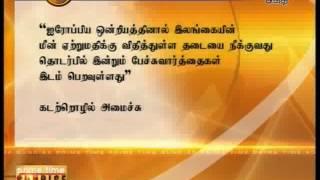 News 1st Prime time Sunrise Shakthi TV 6 30 AM 28th January 2015