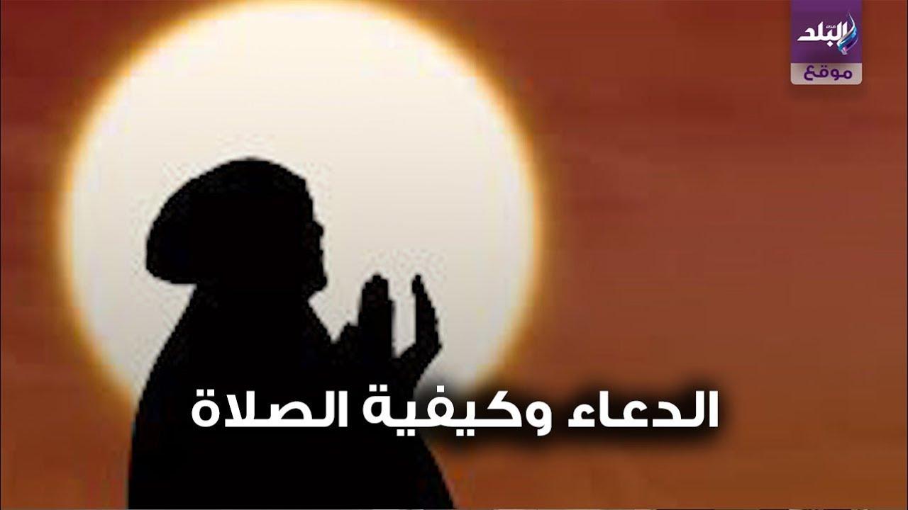 صدى البلد كيفية صلاة التهجد في العشر الأواخر من رمضان Youtube