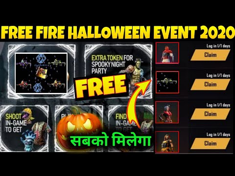 Free Halloween Events 2020 Near Me FREE FIRE NEW EVENT 2020 | UPCOMING HALLOWEEN EVENT | DIWALI FREE