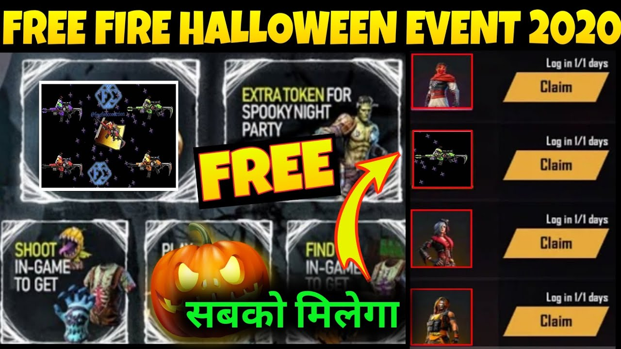 A3 Halloween Event 2020 FREE FIRE NEW EVENT 2020 | UPCOMING HALLOWEEN EVENT | DIWALI FREE