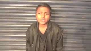 Viral funny Assamese video