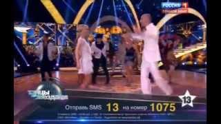Светлана Иванова и Евгений Папунаишвили 7 выпуск Шоу Танцы со звездами 28.03.2015