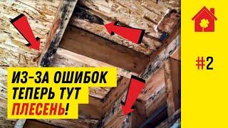 видео Строительство бани под ключ: проекты и цены надёжного подрядчика